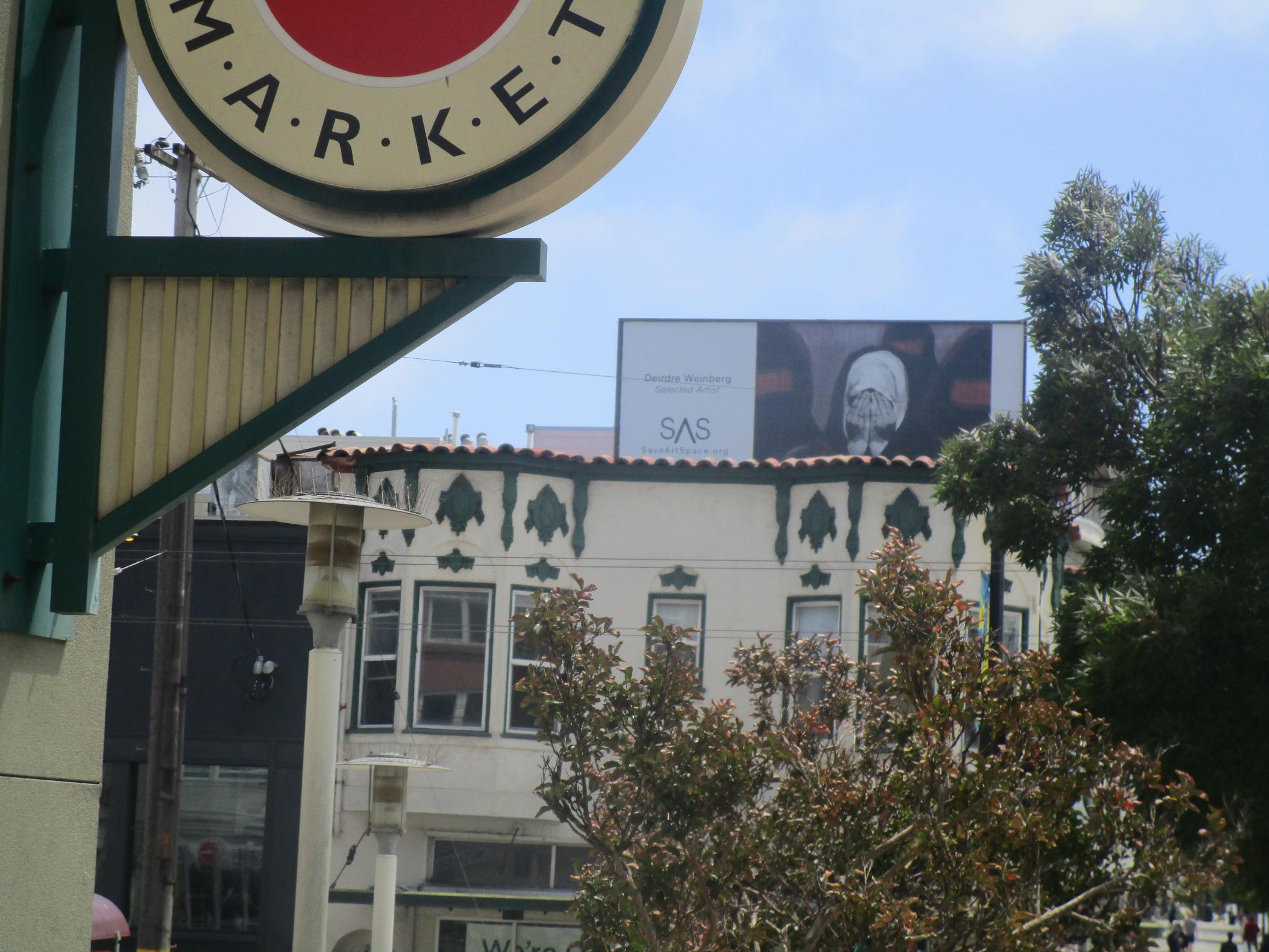 billboard-masonicfulton